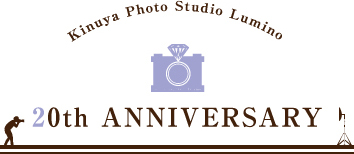 Kinuya Photo Studio Lumino 20th ANNIVERSARY